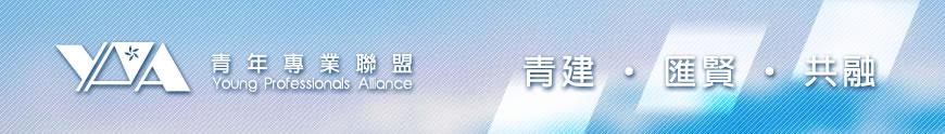 p-banner.jpg